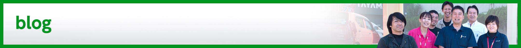 N-BOX|秦野市カーリースならフラット7秦野インター